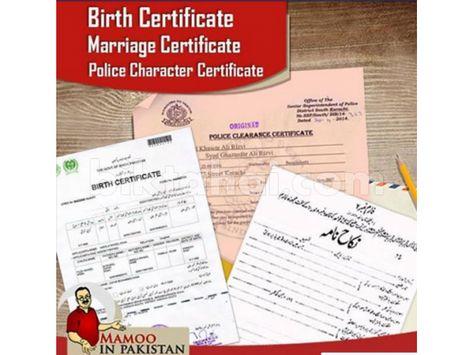 mamooinpakistanblogszino nadra-birth-certificate-wes - best of birth certificate affidavit for green card
