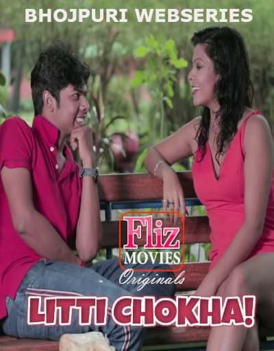 Littie Chokha 2019 Bhojpuri Web Series Web Hdrip Season 01