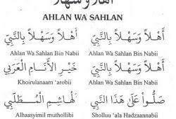 Teks Lirik Sholawat Ya Rasulullah Salamun Alaik Fiqihmuslim Com Ahlan Wa Sahlan Teks Shalawat
