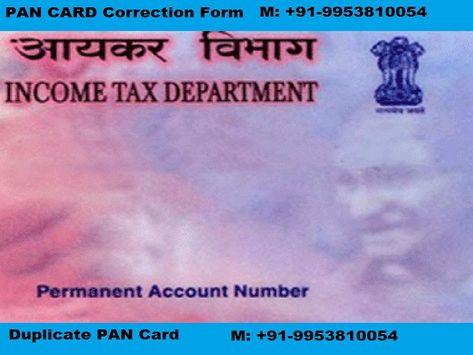 Pin On Pan Card Center Consultants Nsdl Pan Card Download