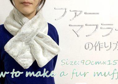 Diy Hair Scrunchie 簡単シュシュの作り方 リボン無料型紙あり 2020 無料型紙 縫い仕事 型紙