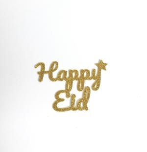ملصق قلتر عيد سعيد