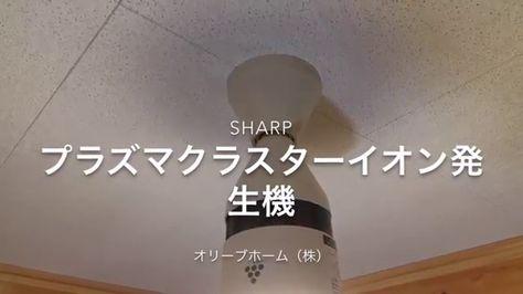 タカラスタンダード製レンジフード取替 オリーブホーム 栃木県小山市