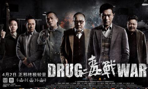hong kong full movie watch online