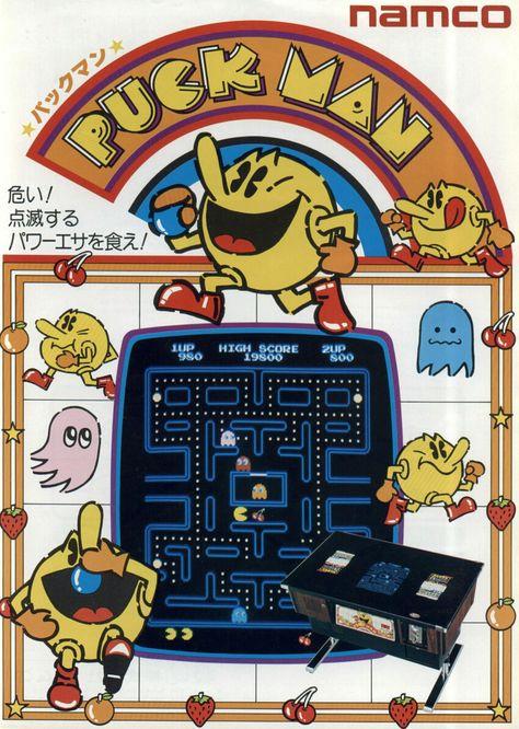 original Namco CLASSIC REUNION CLASS OF /'81 GAMES Arcade Video Game flyer