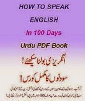 learn english grammar in urdu pdf free download