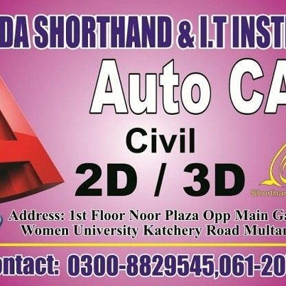 Free Autocad Course In Multan In 2020 Learn Autocad Online Courses With Certificates Autocad