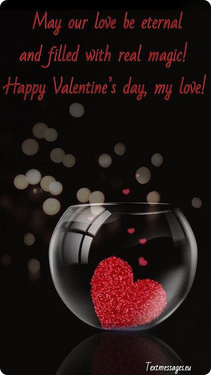 Valentine S Day Card For Him Funny Valentines Day Quotes Valentines Day Messages For Him Valentines Day Messages