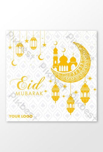 Exclusive Eid Mubarak Post Psd Free Download Pikbest Eid Mubarak Eid Mubarak Greeting Cards Eid Mubarak Gift