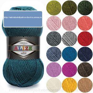 Пряжа alize ализе кашемир купить ткань для пальто в интернет магазине