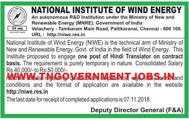 Cwet Niwe Chennai Hindi Translator Post Recruitment Government