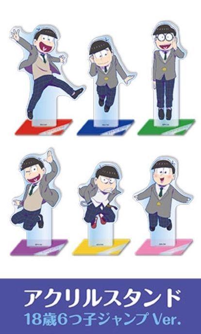 pin by churro desu on おそ松さん大好き cute anime san