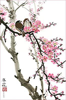 Amazon Com Love Birds On The Cherry Blossom Tree White Background Giclee Print Flower Picture Of Two B Cherry Blossom Drawing Flower Drawing Blossom Trees