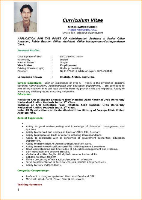 Cv Template Job Application Job Resume Apply Job Best Resume