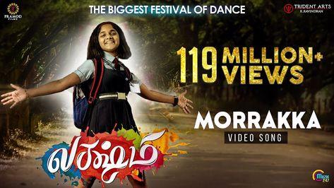 Morrakka Lakshmi Movie Theatrical Video Song Prabhu Deva Aishwarya Ditya Vijay Sam Cs Youtube New Movie Song Songs Movie Songs