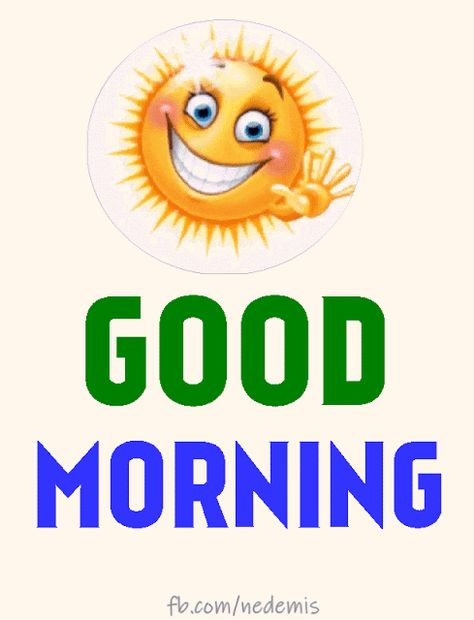Good morning gif message with sun picture | Song Lyrics | Sozbul.net