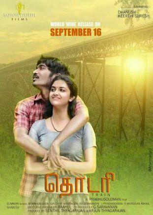 Thodari Tamil Movie With Hindi Subtitle Download Movies Tamil Movies Subtitled
