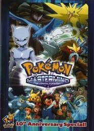 Watch Pokemon The Mastermind Of Mirage Pokemon full