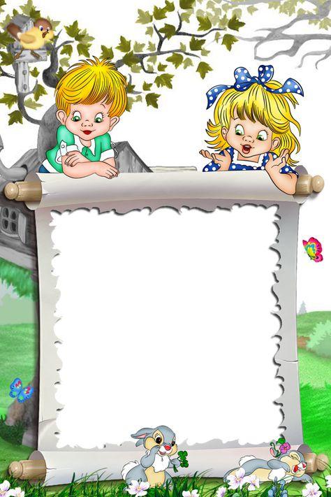 какой чистый рамка картинка забудьте
