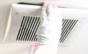 交換できるくん 浴室換気扇の掃除方法 換気扇 風呂 換気扇 掃除 掃除