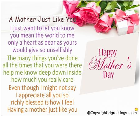 Happy Mothers Day 2018 Mothers Day 2018 Mothers Day Images Mothers Day Speech Mothers Day Poems Happy Mothers Day Poem Mothers Day Poems Mothers Day Quotes