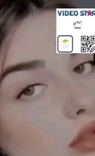 اكواد فيديو ستار الي اصمم فيها Video In 2021 Flower Makeup Photo App