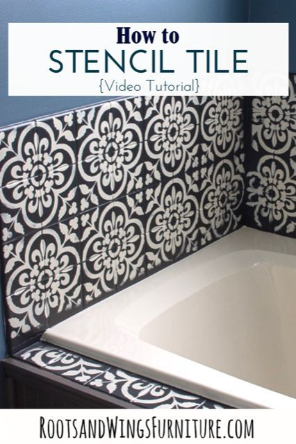 How To Stencil Seal Bathroom Tile