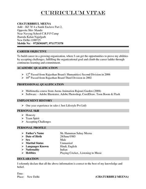 Hobies And Interests To Write In Resume Post Date 15 Nov 2018