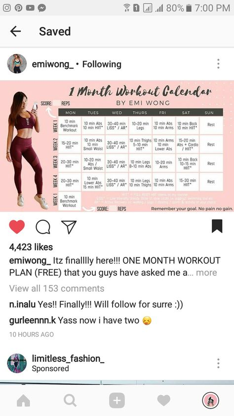 Workout Plan By Emi Wong Youtuber Body Workout Plan Summer Workout Plan Workout Plan Gym
