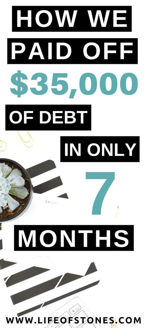How we paid off all of our debt quickly - $54,500 in only 20 months