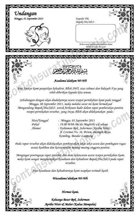 Contoh Surat Undangan Pernikahan Dalam Bentuk Word Contoh
