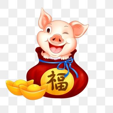 Pig Pig Clipart Cartoon Pig Animal Pig Png Transparent Clipart Image And Psd File For Free Download Pig Cartoon Funny Pigs Animal Clipart