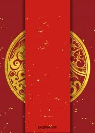 Classic Chinese Style Wedding Invitation Card Vector