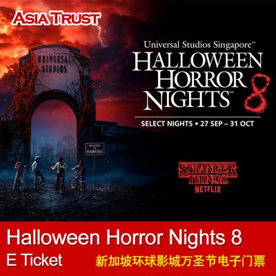 Halloween Horror Nights 2020 Promo Code Grab currently the Halloween Horror Nights eight Admission price