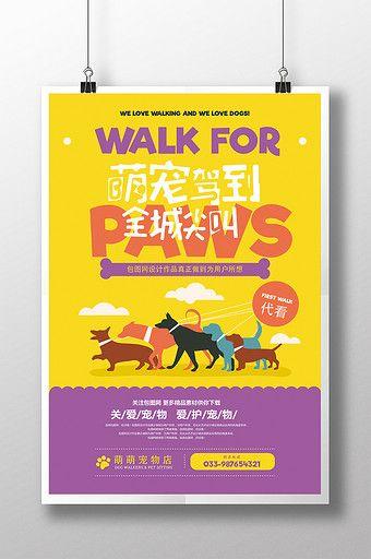 Book Shop Advertisement Poster