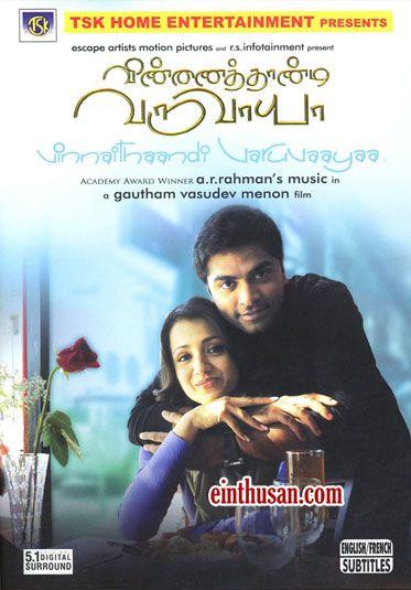 Vinnaithaandi Varuvaayaa 2010 Tamil Movie Online In Hd Einthusan Silambarasan Str Trishakrishnan Dire Tamil Movies Online Movies Online Hd Movies Online