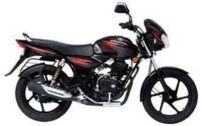 Bike Battery Bajaj Discover 135 Es Bike Car Battery Motorcycle