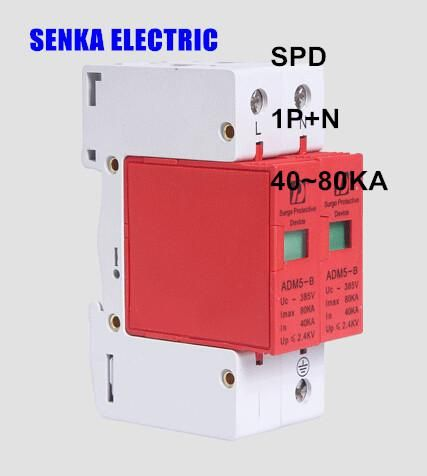 Spd 40 80ka 1p N Surge Arrester Protection Device Electric House Surge Protector B Us 10 42 With Images Electric House Surge Protector Electrical Equipment