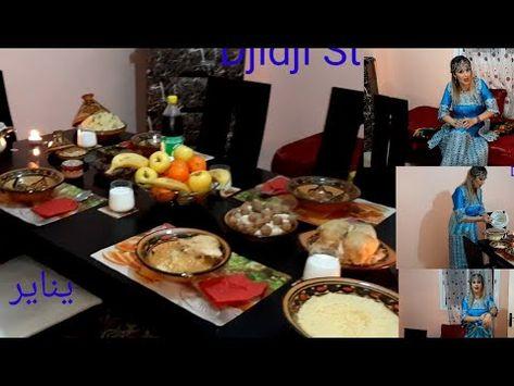 روتيني اليومي بالإحتفال بالسنة الأمازيغية يناير 2970 أطباق جزائرية مئة بالمئة الكسكس بالبيصار Youtube Ramadan Recipes Food Recipes