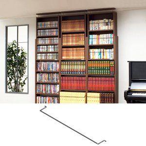 下部本体用ブックガード 天井つっぱり本棚 愛書家 専用パーツ Products 2019 本棚 家 つっぱり