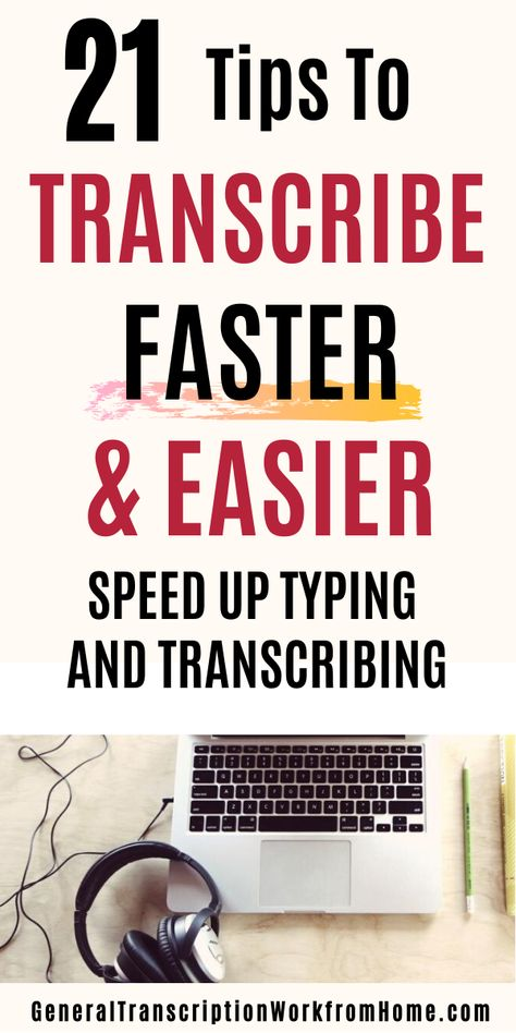 How to Transcribe Audio and Video Faster and Easier - Work from Home Jobs, Online Jobs & Side Hustles transcribe faster