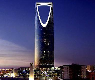Kingdom Center De Riyadh Arabia Saudita Unique Buildings Riyadh Saudi Arabia Riyadh