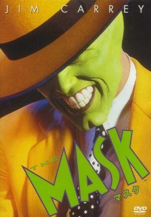 マスク 映画 の画像検索結果 マスク 映画 映画 ジムキャリー