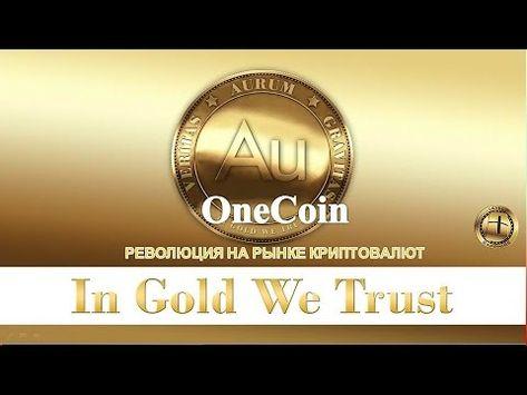 cryptocurrency rinkos kapitalizacija onecoin)