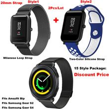 Silicone Smart Accessories Wristband Straps For Xiaomi Huami Amazfit Bip Youth Double Colorful Replacement Smart Watchband 20mm Sale Price Back To Search Resultswatches Watchbands