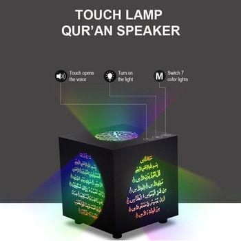 Sq509 Bluetooth Night Light Touch Lamp Quran Speaker Islamic Quran Mp3 Player