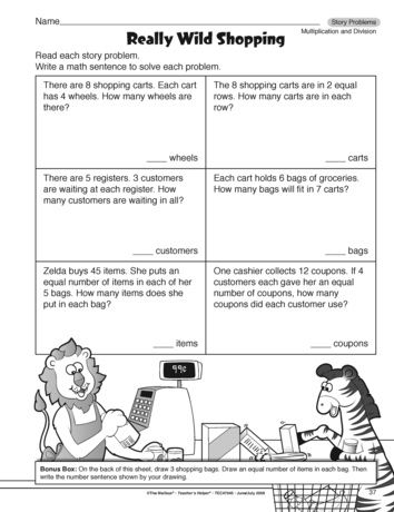 Really Wild Shopping Lesson Plans The Mailbox Kids Worksheets Printables Math Worksheets Kids Math Worksheets