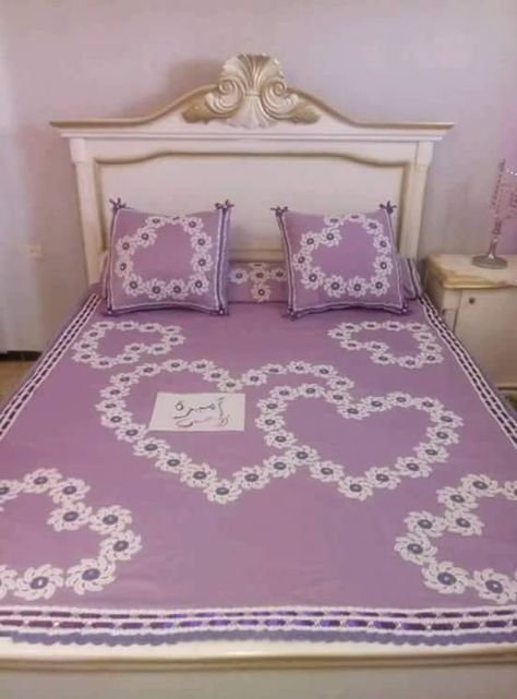 Pin By Khawla Kebkoub On غطاء سرير Bed Cover Design Bed Decor Bed Spreads