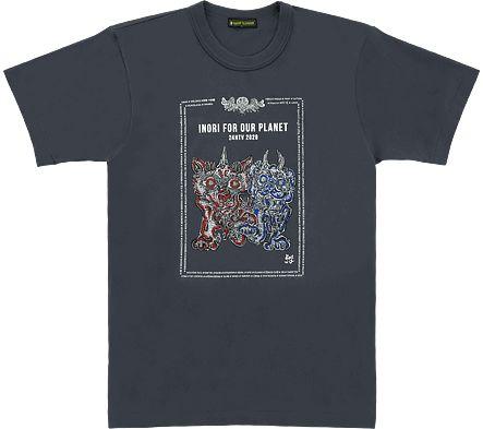 チャリtシャツ 24時間テレビ 日本テレビ 2020 Tシャツ シャツ テレビ