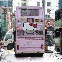 Bokeh Japanese Bus